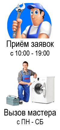 baner2